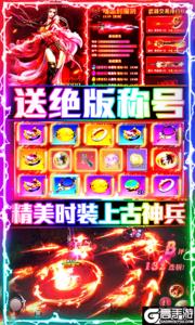 武极天下277版游戏截图-4