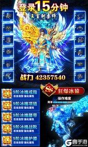 仙魔道BT版游戏截图-3