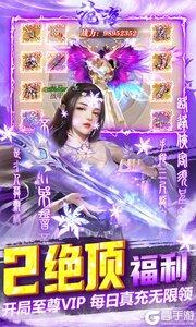 沧海Online游戏截图-3