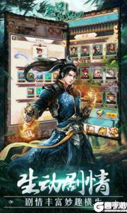 魔影狂刀公益服游戏截图-3