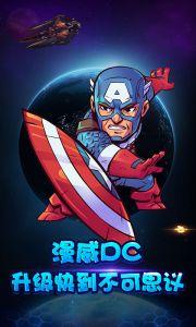 小鳥超神:復仇聯盟游戲截圖-1