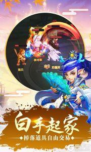 仙灵世界至尊特权游戏截图-3