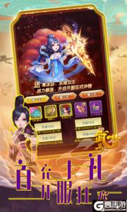 武林盟主手游游戏截图-2