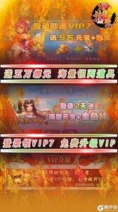 西游志V游版游戏截图-2