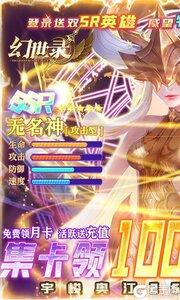 幻世录咪噜版游戏截图-0