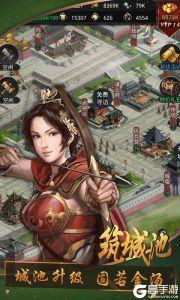 召唤三国超V版游戏截图-3