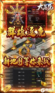 大屠龙最新版游戏截图-4