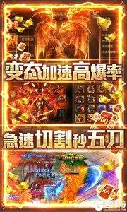 七战游戏截图-4