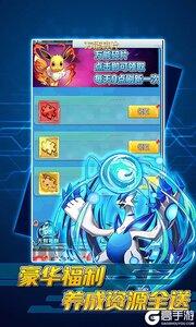 怪物联盟无限元宝版游戏截图-0