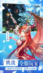 女神联盟游戏截图-2