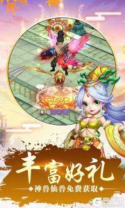 仙灵世界至尊特权游戏截图-2