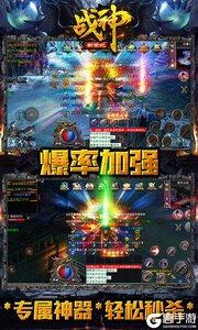 战神新世纪3733版游戏截图-2