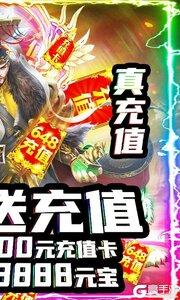 剑侠风云3733版游戏截图-1