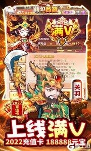 萌幻西游2021游戏截图-4