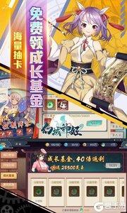 幻域神姬老版本游戏截图-2