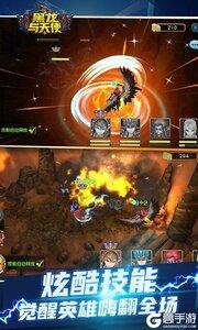 黑龙与天使游戏截图-4