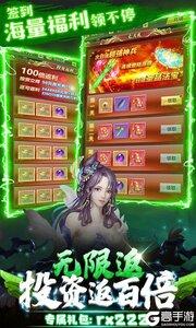 热血修仙正式服游戏截图-2