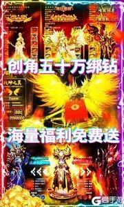 诸神国度游戏截图-2