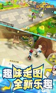 多乐宠物小精灵(百抽特权)游戏截图-3