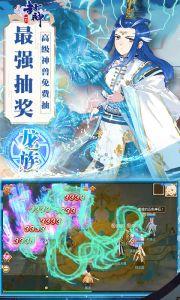 一战封神:三太子游戏截图-1