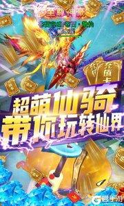 武炼巅峰送万元充值游戏截图-4