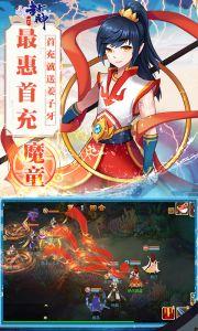一战封神:三太子游戏截图-2