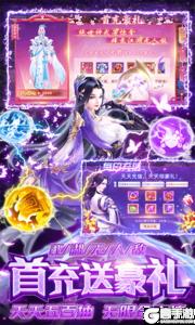 剑侠奇谭BT版游戏截图-3