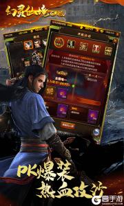 幻灵仙境(GM版)游戏截图-3