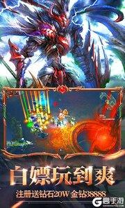 永恒之光游戏截图-2