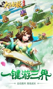 封妖-仙器版游戏截图-4