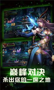 DNF加强版游戏截图-3