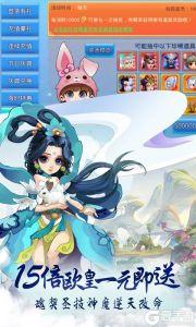 仙语奇缘至尊版游戏截图-3