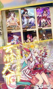 精灵战纪(式神少女星耀版)游戏截图-2