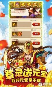 水浒乱斗3733版游戏截图-3