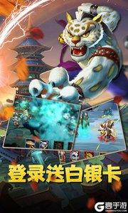 魔神战纪(送特权商城2)游戏截图-1