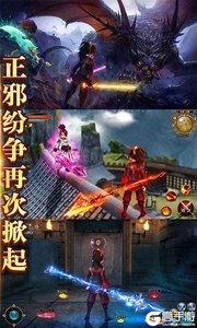 热江(周年特权)游戏截图-3