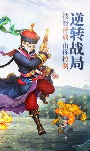 真江湖商城版游戲截圖-3