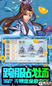 幻境缘正式服游戏截图-3