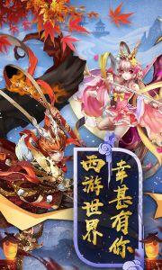 神仙与妖怪重置版游戏截图-0