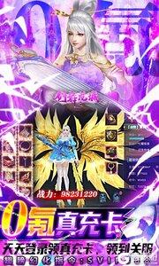 剑舞龙城最新版游戏截图-2