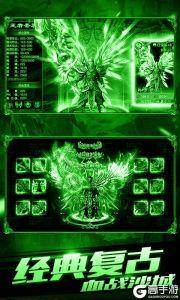 怒斩屠龙海量特权游戏截图-0