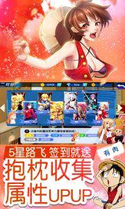萌神战姬至尊版游戏截图-2