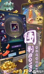 魔龙之怒VIP版游戏截图-3