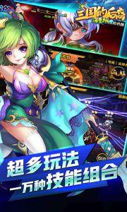 三国的后裔海量版游戏截图-2
