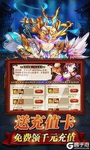 水浒乱斗超V版游戏截图-2