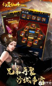 幻灵仙境(GM版)游戏截图-1