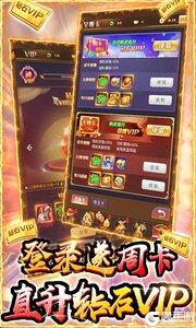 剑仙轩辕志游戏截图-3
