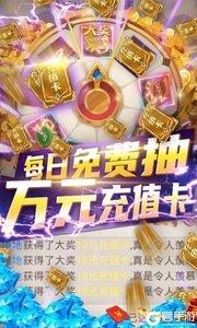 武炼巅峰BT版游戏截图-3