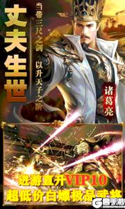 铸剑师超V版游戏截图-2