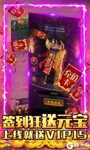 刺客GM版游戏截图-4